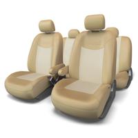Кожаные автомобильные чехлы Grand