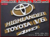 Комплект лэйб №1 на кузов на Toyota Highlander 08
