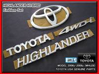 Комплект лэйб №2 на кузов на Toyota Highlander 08