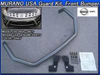 Оригинальная передняя защита бампера, Сев. Америка (US) для NISSAN MURANO (03-08)
