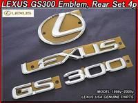 Комплект лэйб для Toyota Aristo JZS160 97-02г.\ Lexus GS300