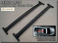 Релинги поперечные для LEXUS LX570
