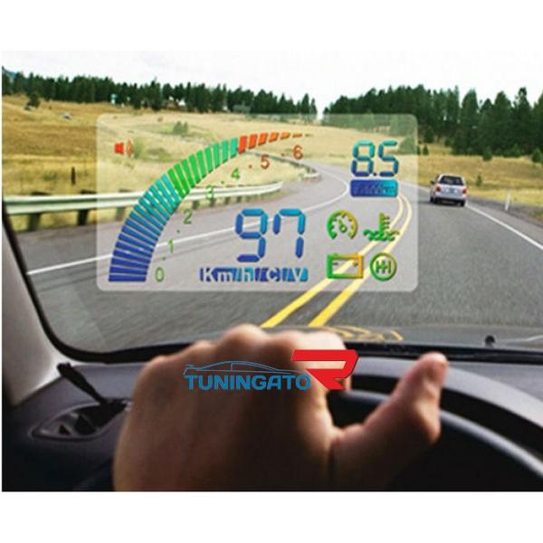 Проекционный Head-Up дисплей в автомобиль