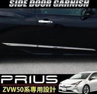 Молдинги дверей хром для Toyota Prius 50