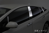 Хром накладки на стойки дверей для Toyota Prius 50