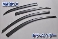 Ветровеки на двери, комплект из 4х шт., Япония, на двухсторонней ленте, для Toyota Mark X 2010г.