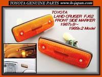 Повторители поворотов на крыло США новые для Toyota Cruiser FJ60