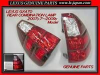 Стоп сигналы для Lexus GX470 2003-2009г.