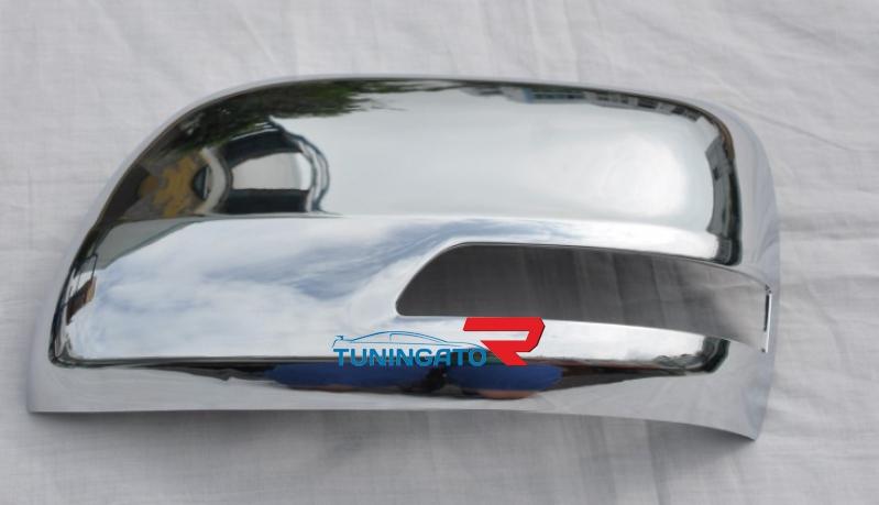 Хром накладки на зеркала под поварот для LAND CRUISER 200 (07-)