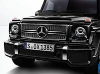 Бампер передний рестайлинг для Mersedes W463 G55\G500