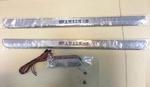 Накладки металлические на пороги с подсветкой NISSAN JUKE (2010-)