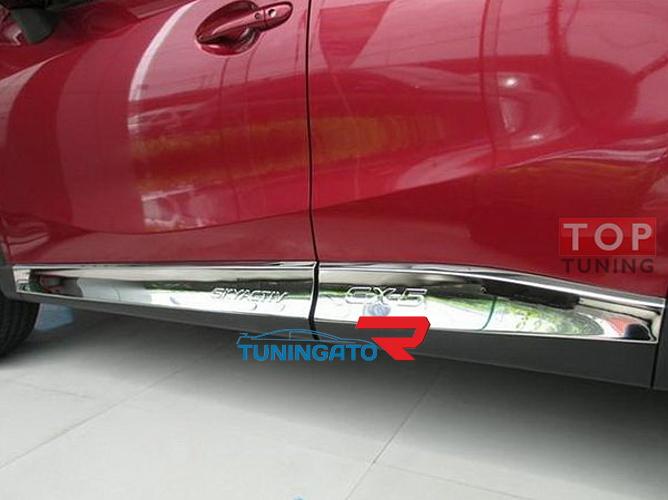 Хром молдинги на двери для Mazda CX-5 (2012-)