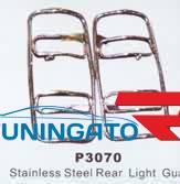 Защита задних стоп-сигналов P3070(FJ80-H010) LAND CRUISER 80