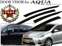 Ветровеки на двери Toyota Aqua