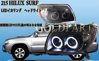 Фары тюнинговые (Ангельские глазки) для TOYOTA HILUX SURF/ 4RANNER 04-09г.