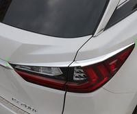 Хром накладки на стоп-сигналы для Lexus RX 2016+