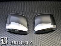Хром накладки на зеркала для Nissan NV200