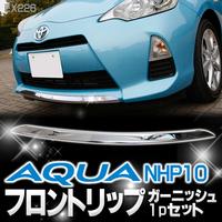 Хром накладка на низ переднего бампера Toyota Aqua