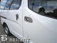 Хром накладки на ручки дверей для Nissan NV200