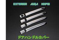 Хром накладки на дверные ручки для Toyota Aqua