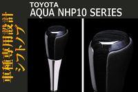 Ручка АКПП кожа, декор для Toyota Aqua