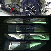 Молдинги на двери с подсветкой Toyota C-HR