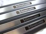 Накладки на пороги для Toyota Vanguard