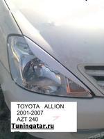 Реснички на фары для Toyota Allion 01-06 г.