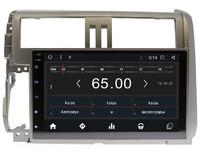 Автомагнитола для Land Cruiser Prado 150 '09-13г. Android 6.0