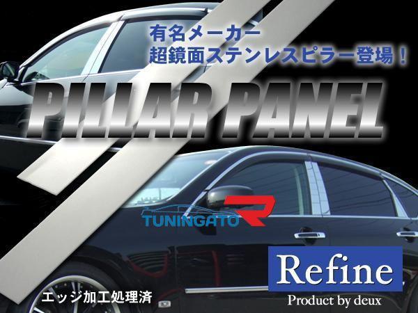 Хромированные накладки на дверные стойки, новые, Тайвань, для Mark 2 (01-05) GX110
