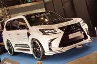 Аэродинамический обвес Double Eight Star для Lexus LX570 2015+