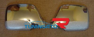 Хромированные накладки зеркал LAND CRUISER 80 (90-97)