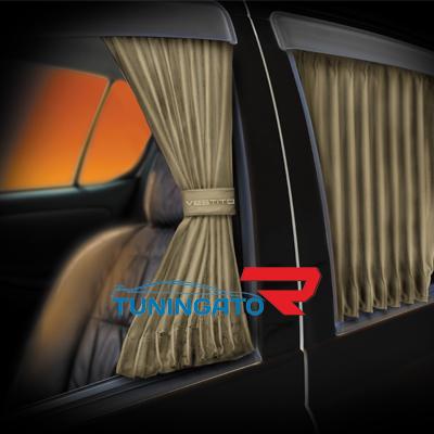 Автомобильные шторы «Vestito» бежевые